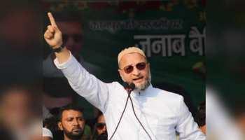 कानपुर में ओवैसी ने बताई अपनी आखिरी ख्वाहिश, मरने से पहले देखना चाहते हैं 100 मुस्लिम नेता