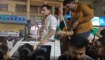 कबीरधाम के आकाश की UPSC में 94वीं रैंक आने पर जिले में खुशी का माहौल, लोगों ने ढोल-बाजे के साथ किया स्वागत