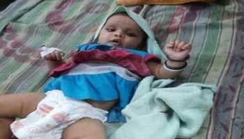 MP: डॉटर्स-डे पर बेटी की बेकदरी, झाड़ियों में बिलखती मिली दुधमुंही बच्ची