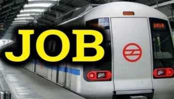 महाराष्ट्र मेट्रो में कई पदों पर निकली भर्ती, जानें आवेदन की योग्यता सहित अन्य डिटेल