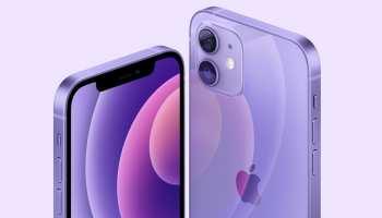 iPhone 12 पर अब तक का सबसे बड़ा Discount, नई कीमत देख फैन्स बोले- OMG! इतना सस्ता