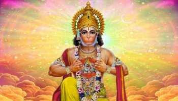 हर मंगलवार को करें Lord Hanuman के इन 12 नामों का जप, बन जाएंगे सारे अटके हुए काम