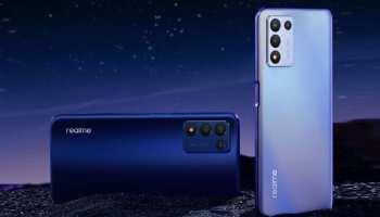 धमाल मचाने आ रहा है Realme का सबसे Beautiful स्मार्टफोन, फीचर्स जान आप भी कहेंगे- बवाल मचा देगा