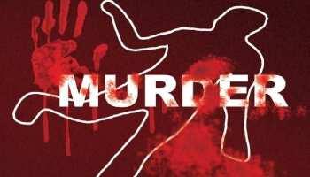मुंगेर में डीलर के बेटे की गला रेतकर निर्मम हत्या, 20 अक्टूबर को रेलवे में होनी थी ज्वाइनिंग