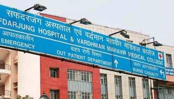 VMMC और सफदरजंग अस्पताल में 447 पदों पर निकली भर्ती, जानें डिटेल