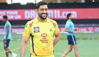 आईपीएल फाइनल जीतने के बाद धोनी के लिए आई एक और खुशखबरी! जल्द ही बन सकते हैं पिता