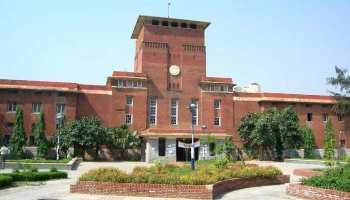 DU ADMISSION: इन काॅलेजों ने तीसरी 'कटऑफ' लिस्ट जारी की; 48 हजार सीटें फुल