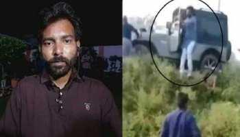 पुलिस को लखीमपुर खीरी कांड में सुमित जायसवाल उर्फ मोदी की तलाश, Mahindra Thar से उतरकर भागा था
