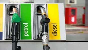 Petrol-Diesel Price Today: पेट्रोल और डीजल फिर हुआ महंगा, जानिए क्या है आज की कीमत