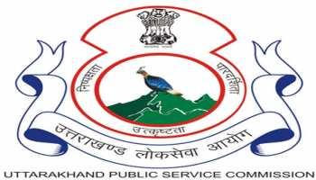 Sarkari Naukri: सहायक अभियोजन अधिकारी के पदों पर निकली बंपर भर्ती, जानें डिटेल