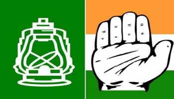 कांग्रेस के आरोपों से RJD दंग, बताया तेजस्वी क्यों नहीं बन पा रहे CM!