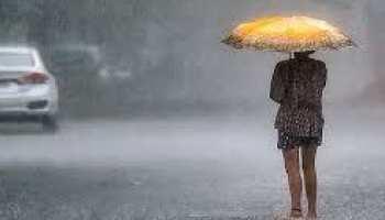 उत्तराखंड में भारी बारिश की चेतावनी, स्कूल-कॉलेज रहेंगे बंद, NDRF और SDRF अलर्ट मोड में