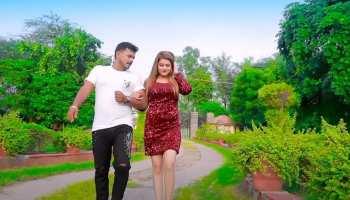 प्रमोद प्रेमी यादव का गाना 'सेज के सिंगार' रिलीज के साथ Viral