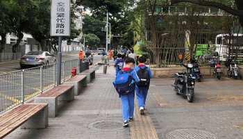 China में बच्चे ने की गलती, तो पैरेंट्स को भुगतनी होगी सजा; कानून लाने की तैयारी