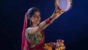 Karwa Chauth 2021: अपनी राशि के अनुसार पहनें इन रंगों के कपड़े, प्रेम संबंध होगा मजबूत