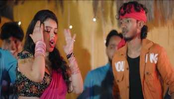 शिल्पी राज का एक और हिट गाना Laat Bhaat रिलीज के साथ वायरल