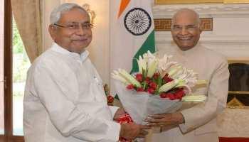 President ram nath kovind in Bihar: राष्ट्रपति के पटना आगमन पर हाई अलर्ट, सुरक्षा चौकस
