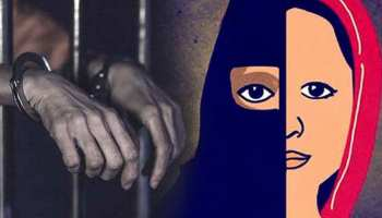 उज्जैन में लव जिहाद! युवक ने हिंदू नाम रख नाबालिग से 4 साल किया दुष्कर्म, आरोपी के खिलाफ केस दर्ज