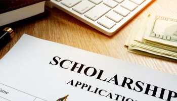 UP छात्रवृत्ति: आवेदन की तारीख एक बार फिर बढ़ी, जानें न्यू डेट