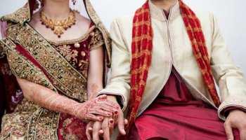 Ajab Gajab News: यहां मर्दों को दो शादी करने का है कानून, पहली पत्नी करती है मना तो मिलती है उम्रकैद की सजा