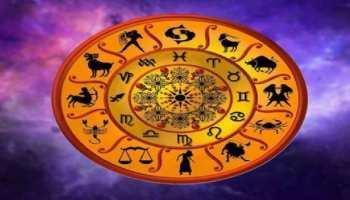 Astrology: 4 राशि वालों के लिए बहुत लकी है नवंबर 2021, चेक करें आप भी शामिल हैं या नहीं
