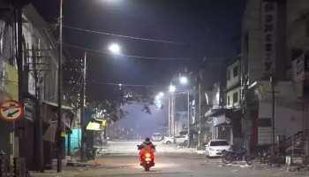 रात पर पहरा हटा: UP में नाइट कर्फ्यू खत्म, रात 11 से सुबह 6 बजे तक कोई पाबंदी नहीं