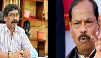 रघुवर दास ने हेमंत सोरेन को दी चुनौती, कहा-'हिम्मत है तो करा लें CBI जांच'