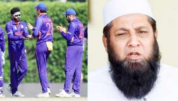 T20 वर्ल्ड कप की ट्रॉफी भारत जीतेगा या पाकिस्तान? इंजमाम उल हक ने बताया ये हैरान करने वाला नाम