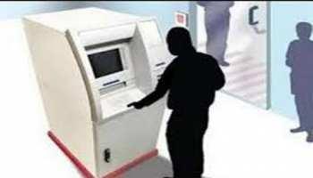 पटना में अपराधी बेखौफ! पुलिस के सामने उखाड़ ले गए ATM