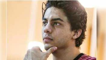 Drug Case: कम नहीं हो रहीं Aryan Khan की मुश्किलें, अब इस दिन तक जेल में रहेंगे