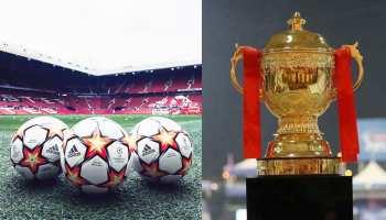 दुनिया के इस मशहूर फुटबॉल क्लब ने IPL में दिखाई दिलचस्पी, नई टीम को खरीदने की तैयारी