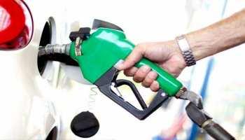 इस राज्य की राजधानी में 2 दिन तक बंद रहेंगे पेट्रोल पंप, जानिए क्या है कारण