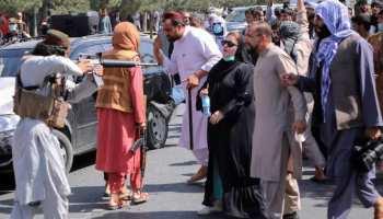 महिलाओं की सुरक्षा और अधिकारों में अफगानिस्तान सबसे पीछे, तालिबान ने बढ़ाई मुश्किल