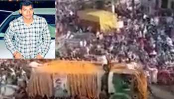 जम्मू कश्मीर में शहीद हुए कर्णवीर सिंह राजपूत का पार्थिव शरीर पहुंचा सतना, अंतिम संस्कार में सीएम शिवराज सिंह भी होंगे शामिल