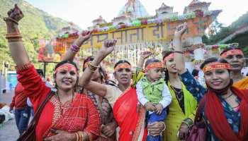 Vaishno Devi Yatra: वैष्णो देवी की यात्रा का बना रहे हैं प्लान? पहले जान लीजिए नई गाइडलाइन