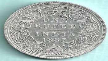 अगर आपके पास है 1 Rs का ये Coin, तो आपको मिलेंगे 10 करोड़ रुपये; यहां जानिए कैसे