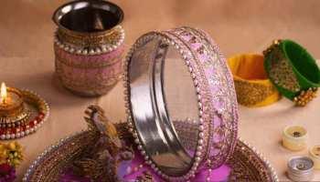 Karwa Chauth 2021: कल है करवा चौथ; ऐसे करें पूजा की तैयारी, जानें पूजा का शुभ मुहूर्त और विधि