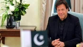 कंगाली के कगार पर पाकिस्तान, 'कटोरा' लेकर सऊदी अरब पहुंचे इमरान खान
