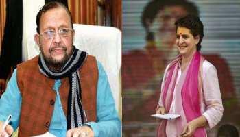 प्रियंका गांधी ने UP की जनता से की 7 प्रतिज्ञाएं, योगी के मंत्री ने पूछा- क्या ये कांग्रेस शासित राज्यों में लागू हैं?