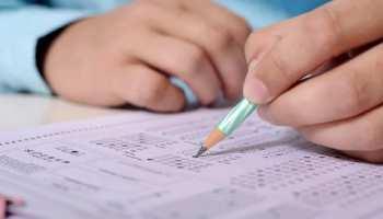 Knowledge: CSIR NET, UGC NET & GATE! 9 पॉइंट में जानें तीनों परीक्षाओं में अंतर
