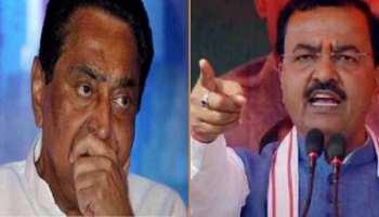 MP उपचुनाव में UP उप मुख्यमंत्री केशव प्रसाद मौर्य की एंट्री, देखिए क्यों कहा Congress को राष्ट्रीय बीमारी
