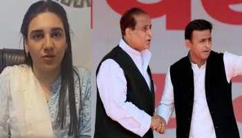 आज़म खान की बहू का बड़ा बयान, कहा- 'सपा ने पापा का साथ दिया, किसी पर तोहमत नहीं लगा सकते हम'