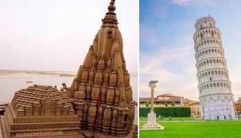 Ratneshwar Mahadev Temple: 9 डिग्री एंगल में झुका है देश का ये खूबसूरत मंदिर, पीसा की मीनार से भी ज्यादा अद्भुत