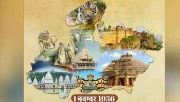 Madhya Pradesh Foundation Day: 'आत्म-निर्भर मध्यप्रदेश' के रूप में मनेगा स्थापना दिवस, देखिए खास तैयारियां