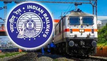 Indian Railways: रेलवे ने दी चेतावनी! सफर के दौरान यदि हो गई ये गलती, तो 3 साल की जेल के साथ लगेगा भारी जुर्माना