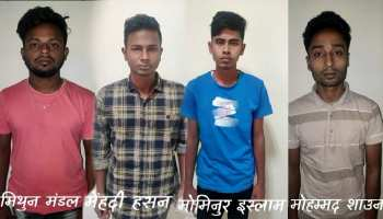 आतंकी कनेक्शन: मुस्लिम युवकों को हिंदू नाम देकर भेजते थे विदेश, ATS ने फिल्मी स्टाइल में 4 को ट्रेन के अंदर से उठाया