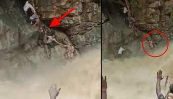 Viral Video: तेज रफ्तार नदी में बुरी तरह फंस गए थे मां-बेटे, जान जोखिम में डालकर किया ऐसा काम