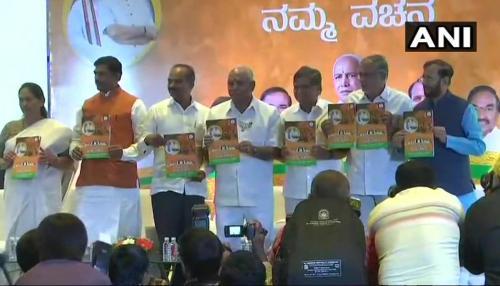घोषणापत्र: किसान+गोरक्षा+अन्नपूर्णा कैंटीन के सहारे कर्नाटक जीतने निकली BJP