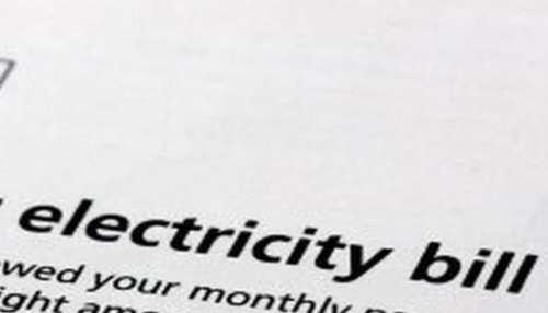 छत्तीसगढ़ : अगर आप भी चाहते हैं बिजली का बिल Half, तो करना होगा यह काम!