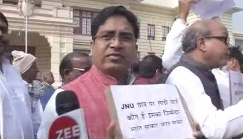 बिहार विधानसभा के शीतकालीन सत्र में JNU की गूंज, RJD विधायकों ने की नारेबाजी